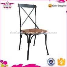 metal x cross back dining chair