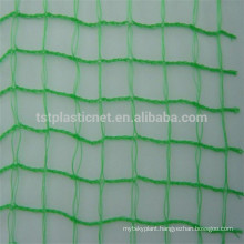 bird mist nets for catching bird