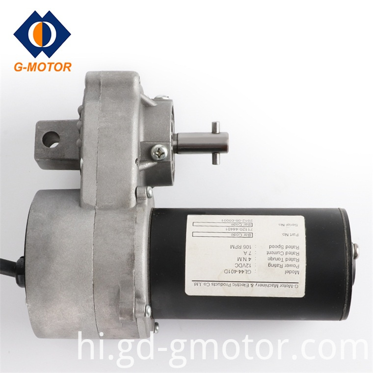 Gearbox Motor Gl44 A 5