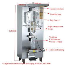 Precio de fábrica automático de la empaquetadora de la bolsa del aceite de cocina del sensor fotoeléctrico