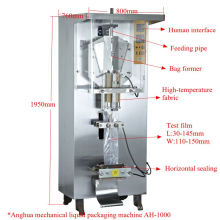 Mineral Water Packing Machine (AH-1000)