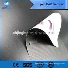 High printing performance 500*500D/18*12 flex pvc vinyl banner rolls for eco solvent