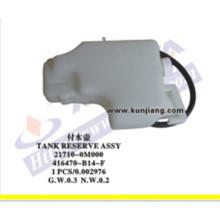 Промоциональные резервные резервные резервные резервуары для Sunny'94 B14 (416470-B14-F)