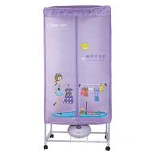 Clothes Dryer / Portable Clothes Dryer (HF-F7)