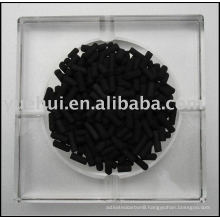 ZL100 Special columnar Activated Carbon