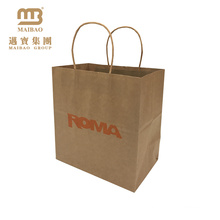 Eco-Friendly Recyclable Custom Strong Grocery Supermarket Carry Kraft Paper Shopping Bags