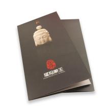 Печать брошюр с высококачественным глянцевым ламинированием
