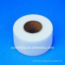 yellow Fiberglass Grid Cloth with higt quality(Anping Oushjia)