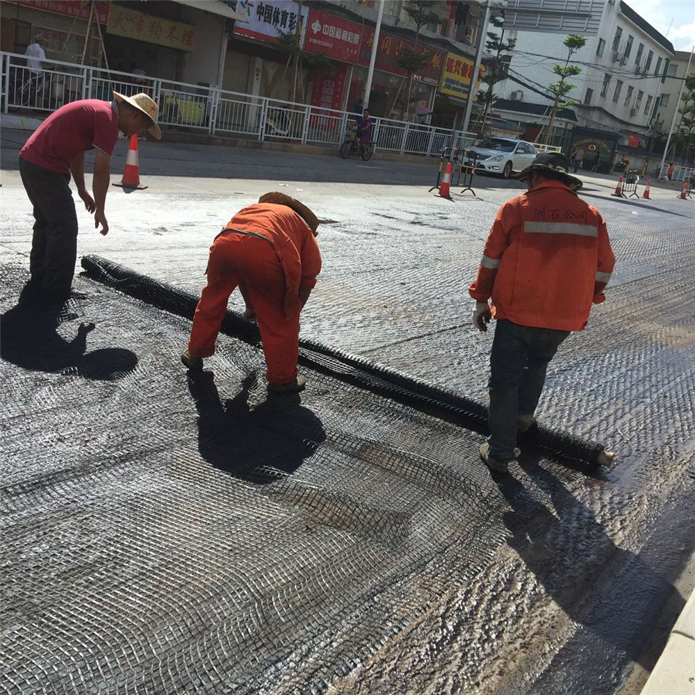 Pavement Reinforcement Grids