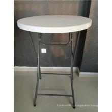 110 см Высокий складной стол для бара с кафелем