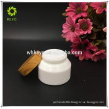 30g facial cream glass jar white glass jar personal care glass jar wood grain plastic lid