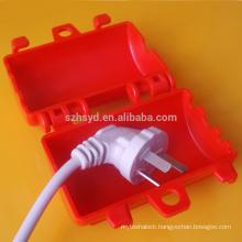 engineering polypropylene anti impact and corrosion resistance electric plug lock