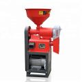 DAWN AGRO Автоматическая портативная машина для рисования и отбеливания риса в Непале