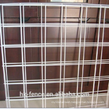 Plastic shade insect mesh for Greenhouse