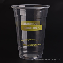 Transparent Plastic Cups with Customized Logo