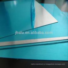 Высокое качество ПВХ плоский лист с покрытием из алюминия 5052