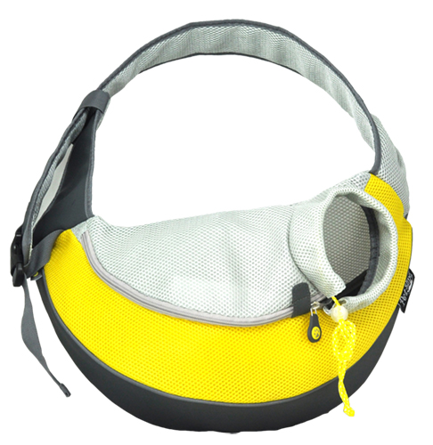 Yellow Pet Sling