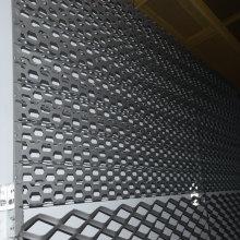 Grille en métal déployé en acier galvanisé de haute qualité