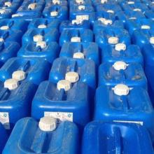 Chemical Raw Material 85% Formic Acid