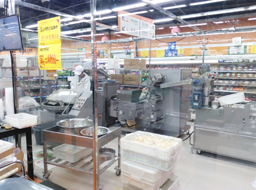 Automatic noodle production line 270 supermarket