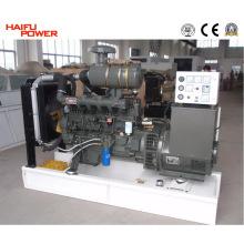 50KVA Ricardo Series Diesel Generator (HF50R)