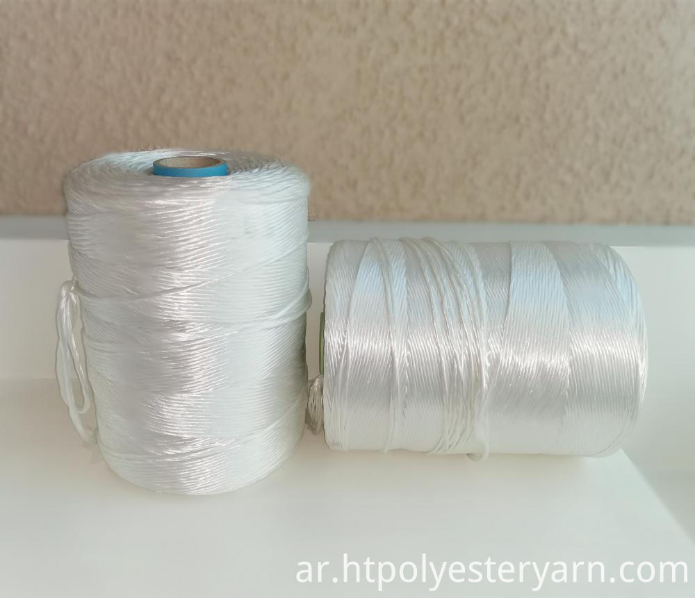 Customization Medium Tenacity Low Denier Polyester Yarn