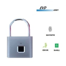 Low power and  waterproof  fingerprint padlock