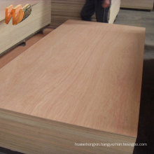 wholesale chinese 2.7mm 3.5mm 4.5mm 13mm Poplar Core Ordinary Plywood Prices in malaysia market