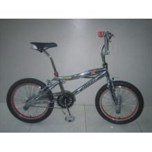 "20"" Steel Frame Freestyle Bike (FS2051)"
