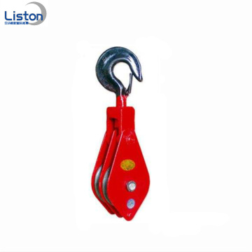 Tugas berat mengangkat Wire Rope Snatch Pulley Block