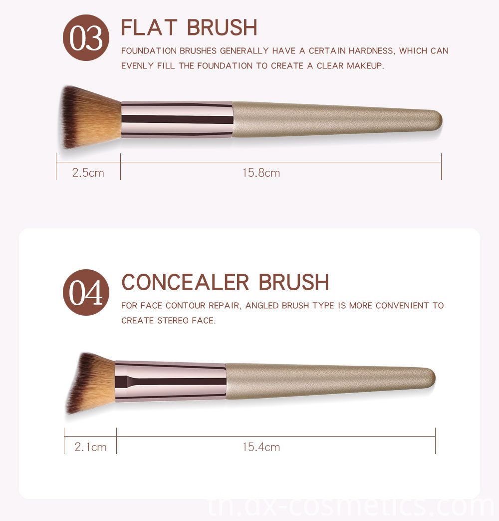 10 Piece Champagne Gold Makeup Brushes -2