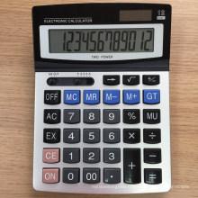 Office Calculator (CA1229)
