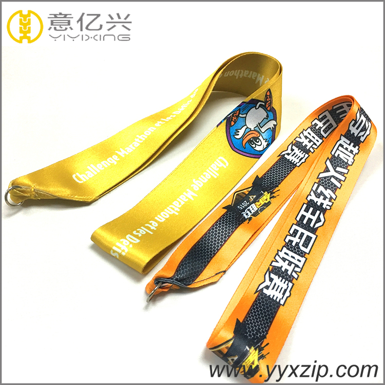 Sublimation complete Lanyards