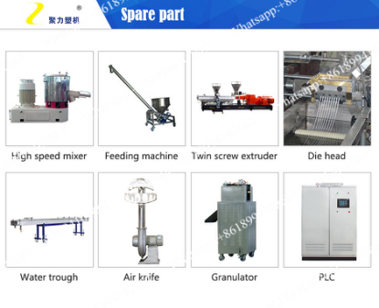buy plastic extrusion machine
