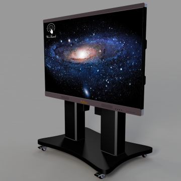 75 Zoll Smart Screen für Klassenzimmer