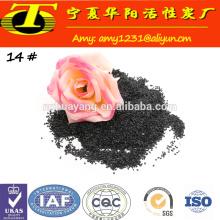 Fabricante profissional de preços de óxido de alumínio preto