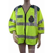 Светоотражающая куртка для взрослых