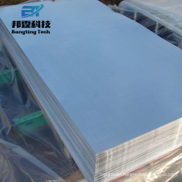 Pre-sensitized positive printing ps aluminium offset plate