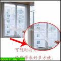 экран для распашных окна