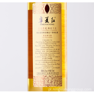 Ningxiahong Golden Chuanqi Goji wine 750ml