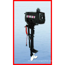 2 Stroke Outboard Motor for Marine & Powerful Outboard Engine (T2BMS)
