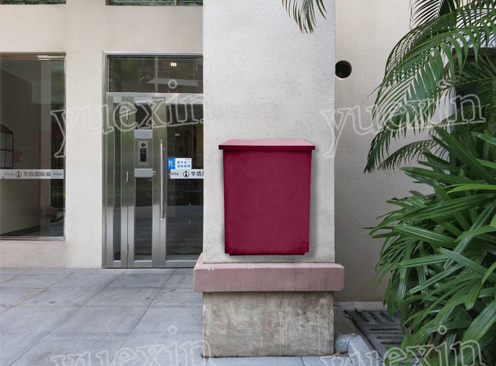Outdoor Smart Letter Box