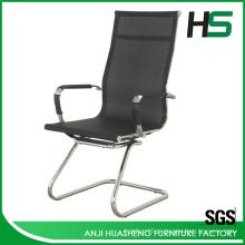Fabricante de cadeira de escritório de alta volta suave para venda