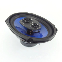 "6x9 ""Coil 25 Coaxial Speaker"