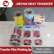 high quality heat shrink vinyl