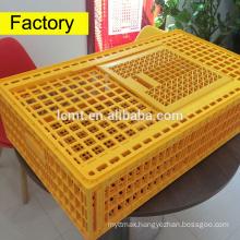 Plastic chicken coop transport cage for Live chicken