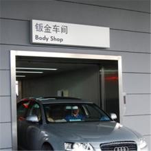 Garage automobile Véhicule électrique Parking Parking Ascenseur