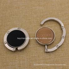 Рекламный круглый металлический держатель кошелька