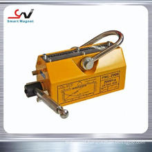 Industrial Small Volume High Coercive Force Lifting Magnet