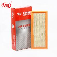 Качественный воздушный фильтр 5M6Z-9601-AA для Ford